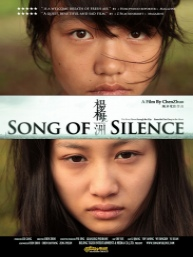 Song_of_Silence